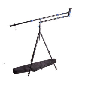 Luminus Mini Jib