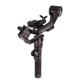 Manfrotto Gimbal 460 Kit