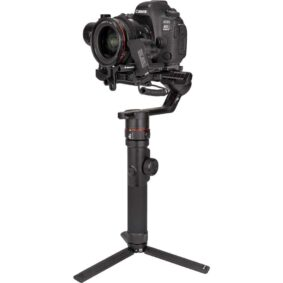 Manfrotto Gimbal 460 Pro Kit